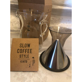 アフタヌーンティー(AfternoonTea)のキントー KINTO コーヒーカラフェセット 300ml 美品(コーヒーメーカー)