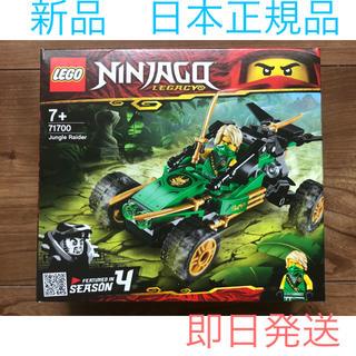 Lego - 新品 未開封 LEGO NINJAGO 71700