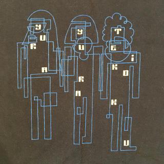 ゆらゆら帝国 「残念ながらロボットさ」 Tシャツ