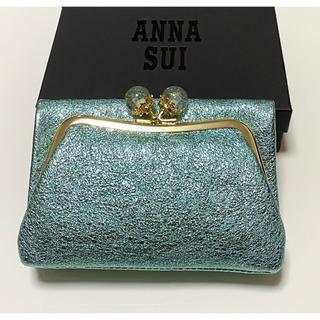 ANNA SUI - ANNA SUI アナ スイ ドリーマー 外口金二つ折り財布 ピスタチオ 新品