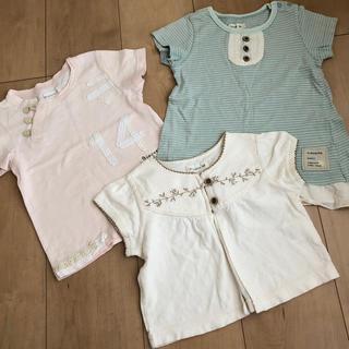 Biquette - ビケット   Tシャツ カーディガン 95センチ 3点セット