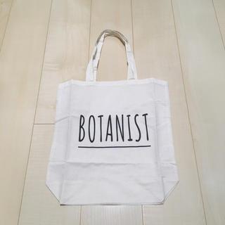 ボタニスト(BOTANIST)のボタニスト トートバック(トートバッグ)