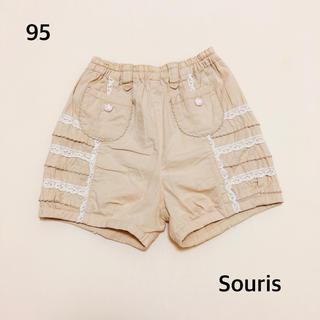 スーリー(Souris)の95 スーリー  ショートパンツ(パンツ/スパッツ)