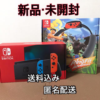 任天堂 - 新品・送料無料 Nintendo Switch本体&リングフィットアドベンチャー
