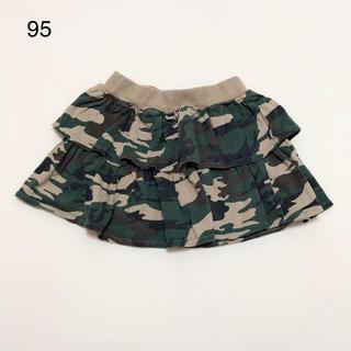 ニシマツヤ(西松屋)の95  迷彩 スカート(スカート)