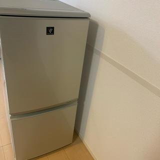 SHARP - SHARP プラズマクラスター冷蔵庫 137L
