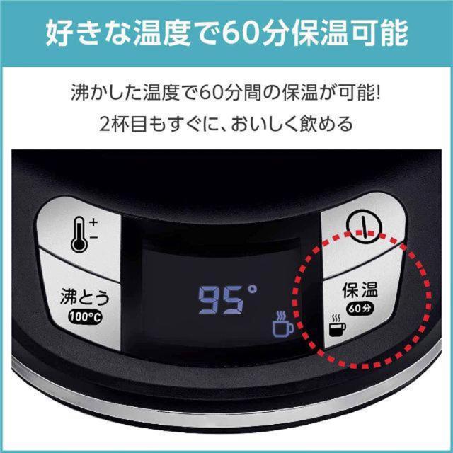 T-fal(ティファール)のT-fal 新品未使用 スマホ/家電/カメラの生活家電(電気ケトル)の商品写真