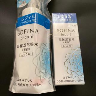 SOFINA - ソフィーナ ボーテ  高保湿化粧水(美白)高保湿乳液(美白) レフィル セット