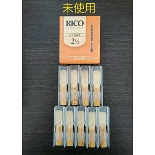 【送料無料】RICO リコ B♭クラリネット 2 1/2 リード 9枚(クラリネット)