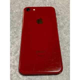 Apple - iPhone8 64GB ジャンク