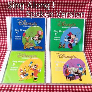 Disney - シングアロング CD ★ スポークンバージョン ★ ディズニー英語システム