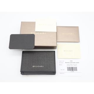 ブルガリ(BVLGARI)の《BVLGARI/ウィークエンド カードケース》Aランク グレー 極美 箱 冊子(名刺入れ/定期入れ)