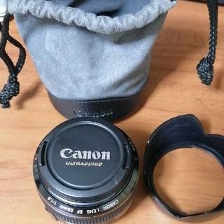 Canon - CANON EF28mm F1.8 USM