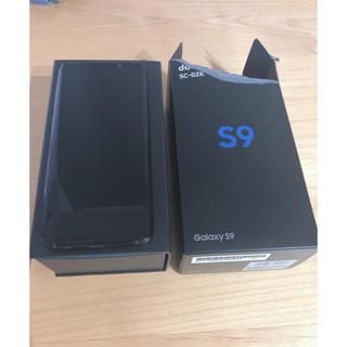 Galaxy - Galaxy S9 sc-02k Black