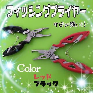 フィッシングプライヤー 釣り用ペンチ 針外し フィッシングペンチ 釣り道具(釣り糸/ライン)