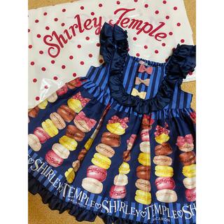 Shirley Temple - マカロンプリント ジャンスカ 90