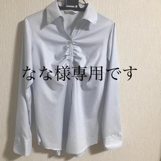 アオヤマ(青山)のn line by nozomi  長袖 ブラウス(シャツ/ブラウス(長袖/七分))