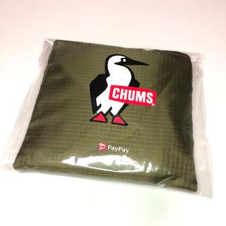 チャムス(CHUMS)のCHUMS チャムス エコバッグ 新品未開封 匿名配送(エコバッグ)