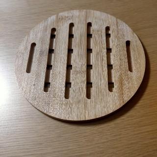 鍋敷き(収納/キッチン雑貨)