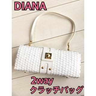 DIANA - DIANA 白 クラッチバッグ ショルダーバッグ かごバッグ 2way