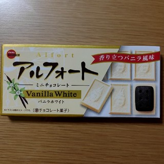 アルフォート バニラホワイト(菓子/デザート)