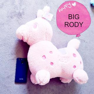 ♡ビック‼ メガジャンボ Rody ピンク ぬいぐるみ 特大サイズ