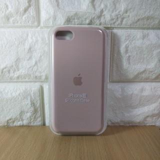 iPhoneSE2/ iPhone8 / iPhone7  シリコンケース