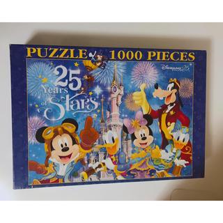 ディズニー(Disney)のディズニーランドパリ 25周年 パズル 1000ピース ジクソーパズル DLP(その他)