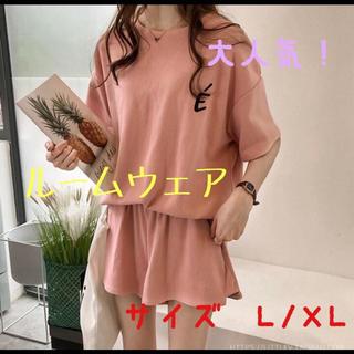 レディース XL  ピンク ルームウェア パジャマ セットアップ 大人可愛い (ルームウェア)