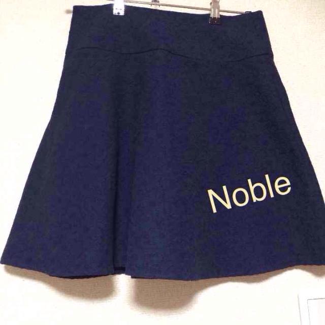 Noble(ノーブル)のmaribさま レディースのスカート(ひざ丈スカート)の商品写真
