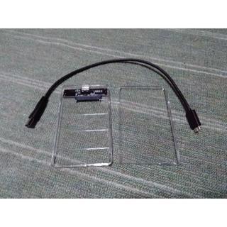 2.5型 SSD/HDDケース USB3.0 外付けスケルトン ケース