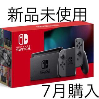 Nintendo Switch - 新品 Nintendo Switch グレー 7月国内購入 スイッチ