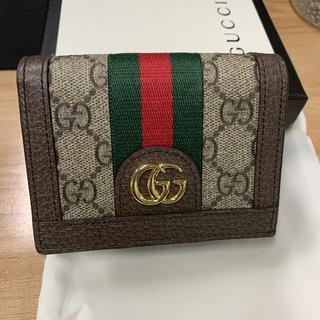 グッチ(Gucci)のグッチ オフィディア GG カードケース(財布)