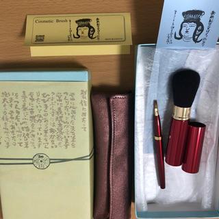 仿古堂(ほうこどう)熊野化粧筆セット 新品