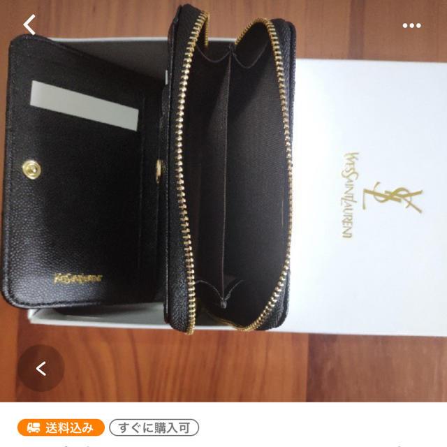 Saint Laurent(サンローラン)の値下げ!サンローラン 二つ折り財布 メンズのファッション小物(折り財布)の商品写真