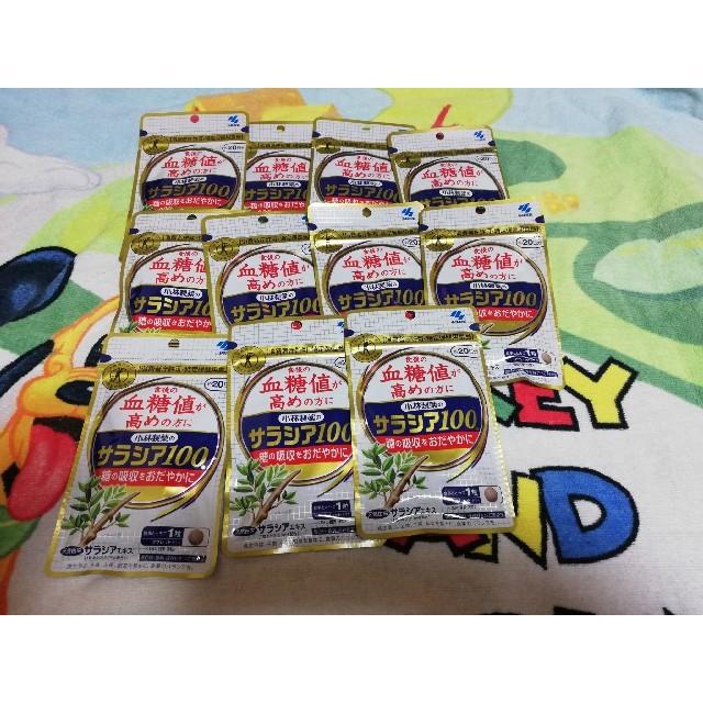 サラシア100 11袋 食品/飲料/酒の健康食品(その他)の商品写真