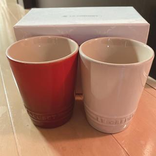LE CREUSET - ル・クルーゼ♡カップ