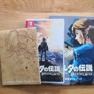 ゼルダの伝説 ブレス オブ ザ ワイルド ~冒険ガイドブック&マップ付き~(数量