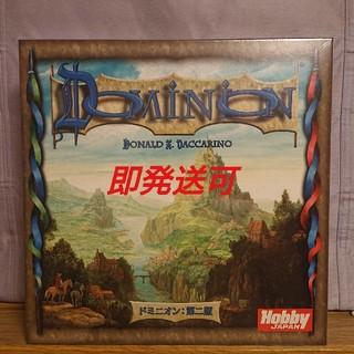 ホビージャパン(HobbyJAPAN)のドミニオン 第二版 日本語版 ホビー テーブルゲーム(その他)