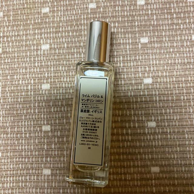 Jo Malone(ジョーマローン)のJo Malone ライムバジル&マンダリン 30ml コスメ/美容の香水(ユニセックス)の商品写真