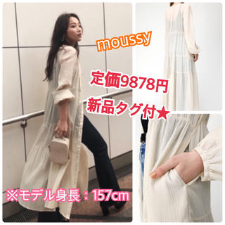 moussy - 大人気完売色★新品タグ付★moussy ティアードロングガウン