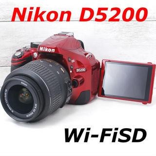 ニコン(Nikon)の❤️希少レッドカラー❤️スマホ転送❤️Nikon D5200(デジタル一眼)