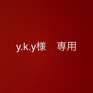 マスク(THE MASK)のy.k.y様 専用(その他)