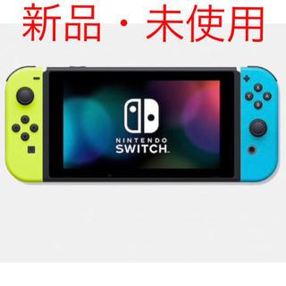 Nintendo Switch - Nintendo Switch 本体 ストア限定 ネオンイエロー ネオンブルー