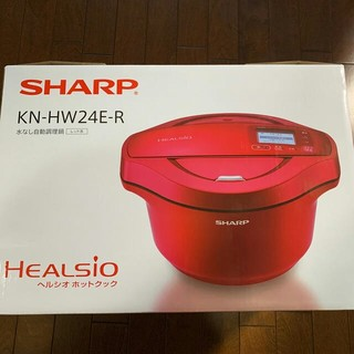SHARP - ヘルシオホットクック