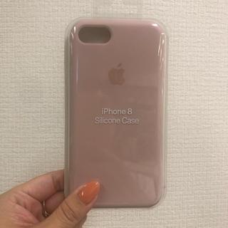 iPhone 7/8 防水シリコンケース サンドピンク