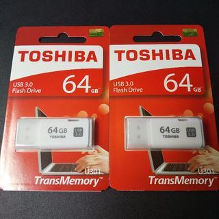 東芝 - 2個★USBメモリー 64GB USB3.0 THN-U301W0640A4