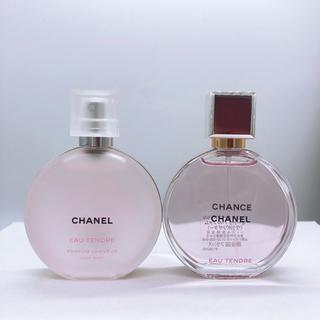 CHANEL - シャネル チャンス オータンドゥル ♡