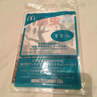 マクドナルド(マクドナルド)のハッピーセット ずかん 昆虫(絵本/児童書)