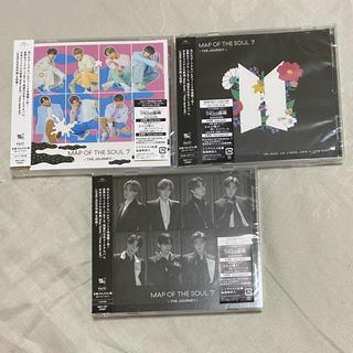 防弾少年団(BTS) - BTS CD 初回限定盤 ユニバ盤 通常盤 FC限定盤 セット